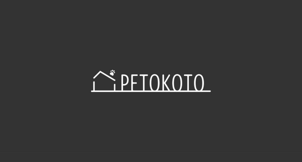 PETOKOTO(ペトコト)